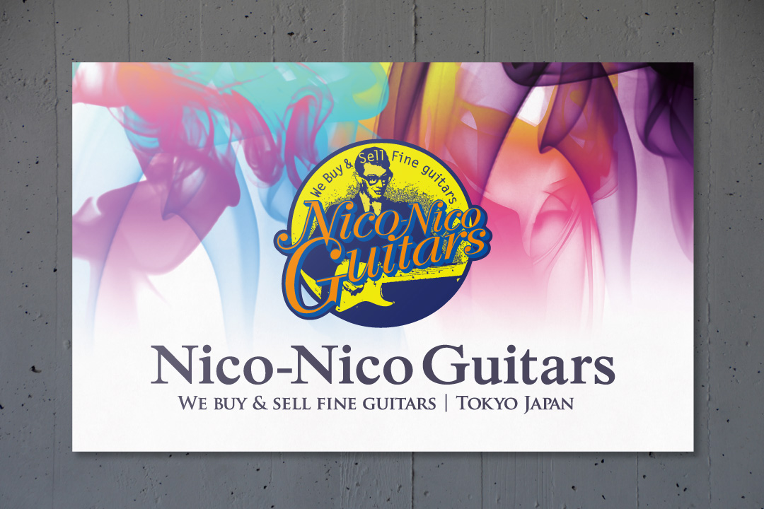 グラフィックデザイン制作実績 ニコニコギターズ エントランス看板
