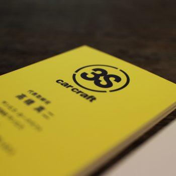 カークラフトショップのロゴを活かした名刺、ステッカーへの展開例