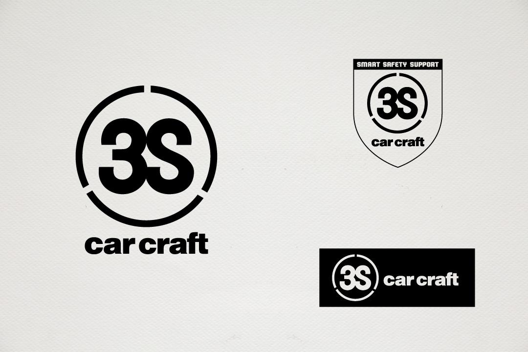 ロゴデザイン 制作実績 3S car craft