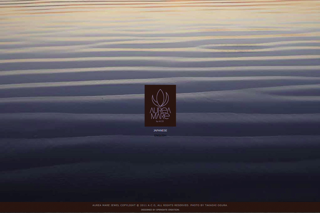 Web制作実績 aureamare juwel 01