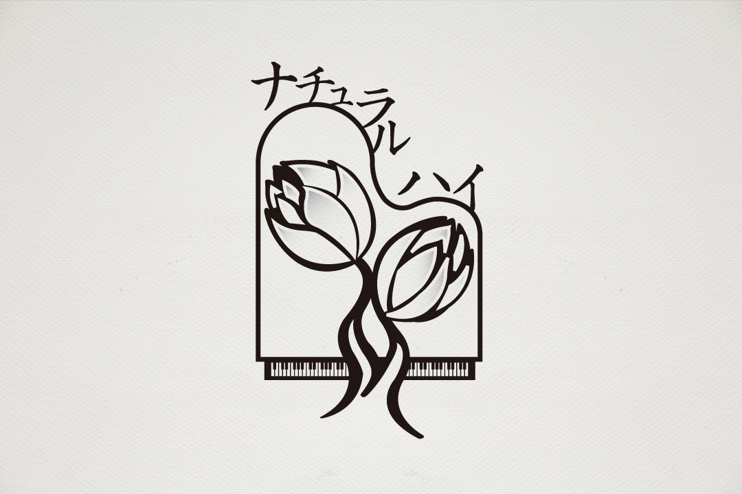 ナチュラルハイ ロゴデザイン 別案