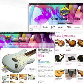 渋谷のギターショップのWebサイト。ECサイト用システムを使った商品管理CMSを導入。