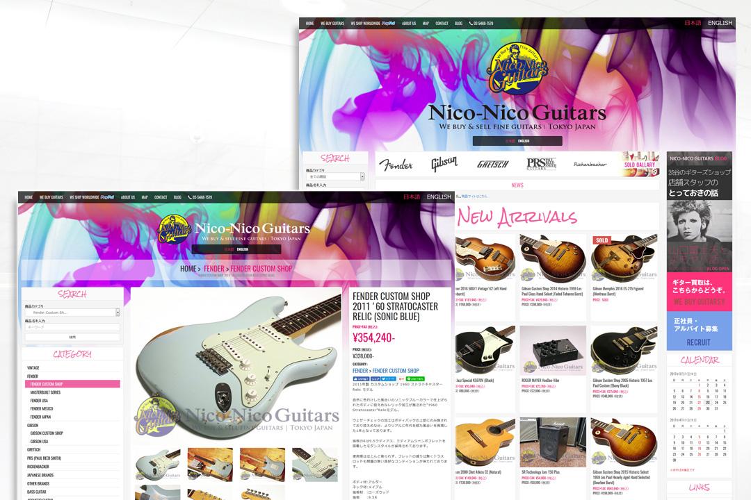 web デザイン 制作実績 niconicko guitars