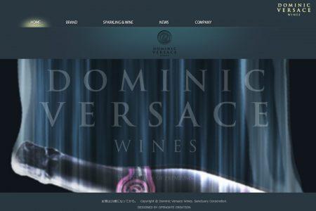 ブランド価値を高めるデザインを目指した、海外ワイナリーの日本公式サイト