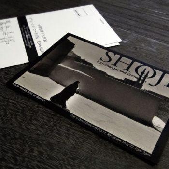 印画紙にプリントされた写真の風合いを、 そのままポストカードに。