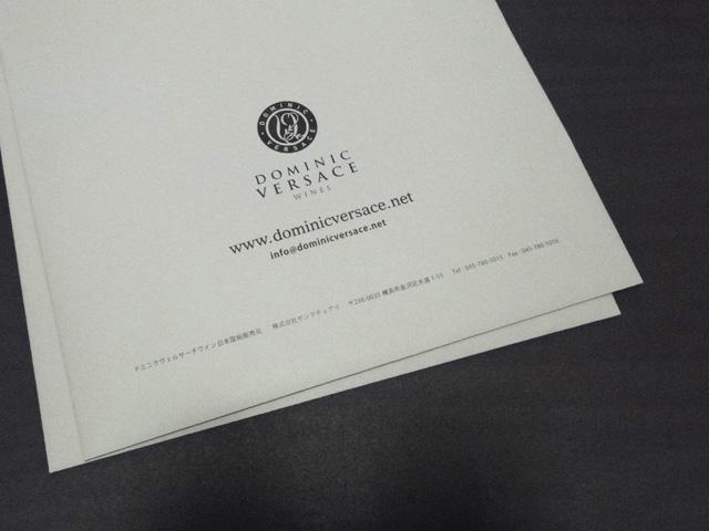 ドミニクヴェルサーチワイン グラフィックデザイン制作実績