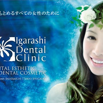 ホワイトニングとセラミック審美歯科を訴求する女性イメージグラフィック。
