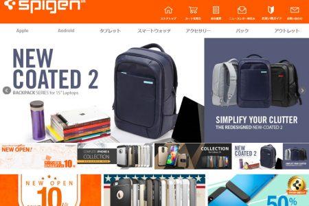 web デザイン制作実績 spigen