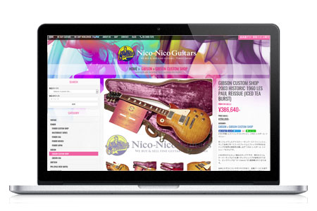 ホームページ制作料金サンプル ECサイト カスタマイズ