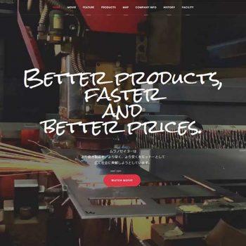 ドローン撮影した動画をメインとした企業ウェブサイト制作。